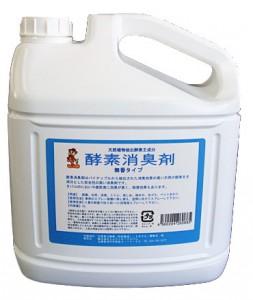 酵素消臭剤4LNEW