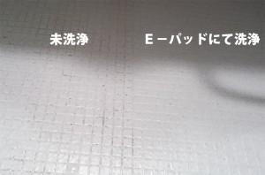 風呂場jpg
