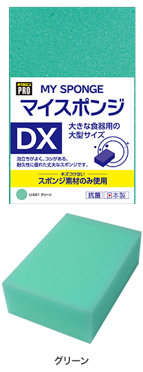 mysponge_dx_pk_g