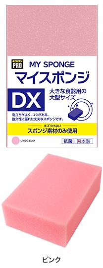 mysponge_dx_pk_p