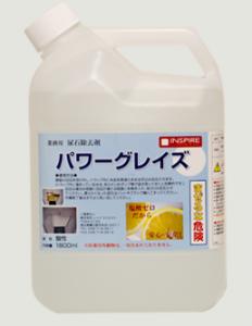 c-product-6