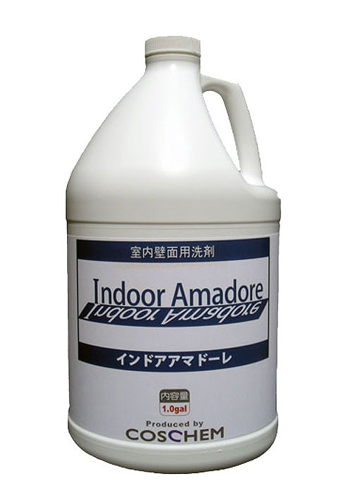 室内壁面汚れ除去用洗剤 不燃性・低発泡・生分解性タイプ