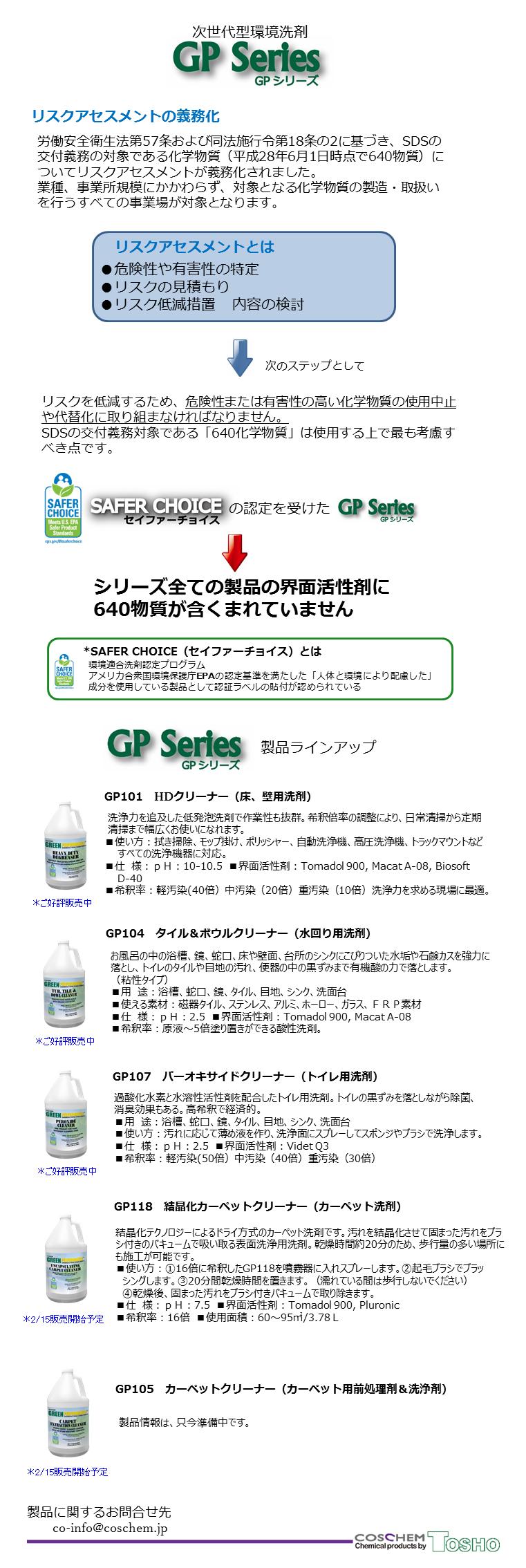 gp_series