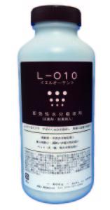 LO10800g