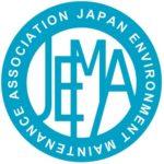 一般社団法人 日本環境メンテナンス協会
