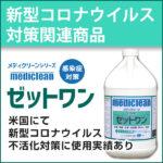 フィーチャード・メーカーズ - S.M.S.ジャパン